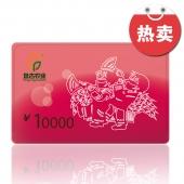 10000元盘古储值卡