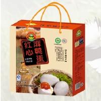 国丹-有机红心麻鸭蛋礼盒20枚
