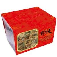 天福号—天福礼赞熟食礼盒