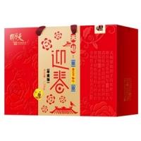 天福号—天福迎春熟食礼盒