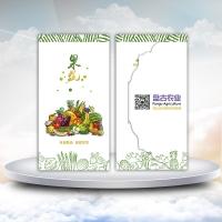 376元果蔬礼盒
