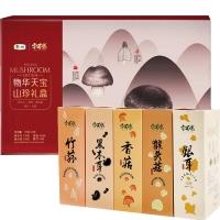 中粮时怡安荟堂物华天宝菌菇礼盒