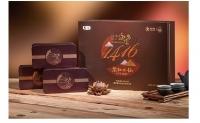 中粮中茶印象Y1416大红袍礼盒
