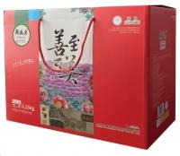月盛斋-至善至美熟食礼盒