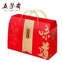 五芳斋—嘉兴味道粽子礼盒