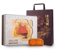 美心—四色彩月月饼礼盒