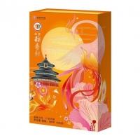 北京稻香村—金秋之约月饼礼盒