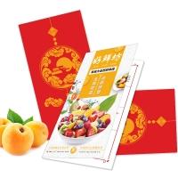 238元缤纷佳果礼盒/券