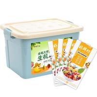 全国1398元速达金意水果礼盒/券
