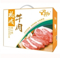 福成送福牛肉礼盒