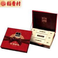 稻香村至尊饼礼月饼礼盒800g