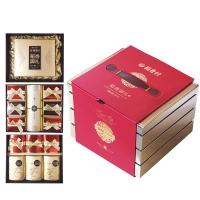 稻香村稻香御礼月饼礼盒1655g