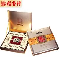 稻香村上品官礼月饼礼盒880g