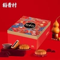 稻香村上品御月双层月饼礼盒950g