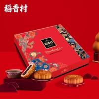 稻香村稻香御月月饼礼盒880g