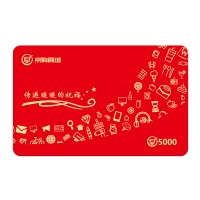 京购易卡购物卡全国通用5000元